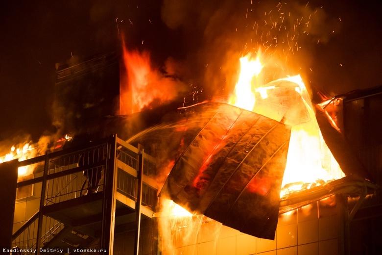 СМИ: в Германии около 25 человек пострадали при взрыве в жилом доме