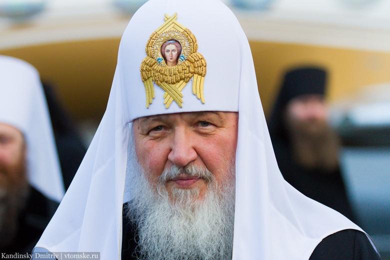 Патриарх Кирилл призвал верующих не ходить в храмы из-за пандемии