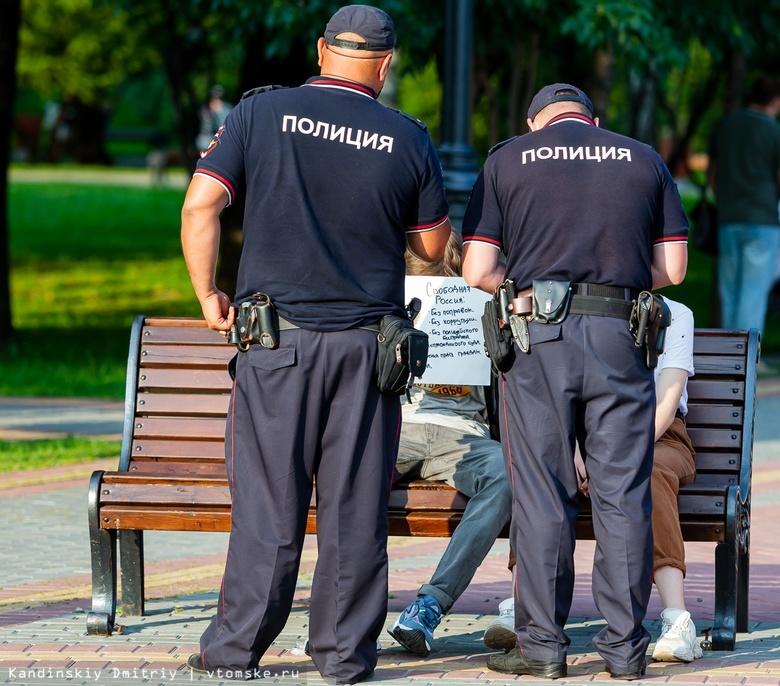 Вторая акция в поддержку хабаровского губернатора Фургала прошла в Томске