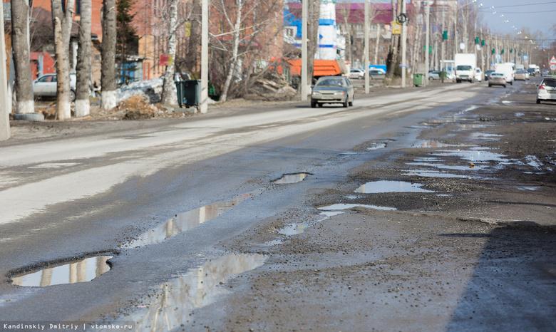 Мэр Томска: асфальт на Московском тракте разрушился из-за отсутствия ливневок