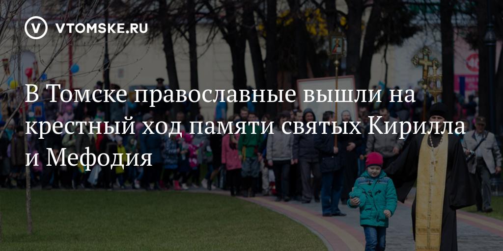 Купить спайс во владимире Мет  анонимно Нефтеюганск