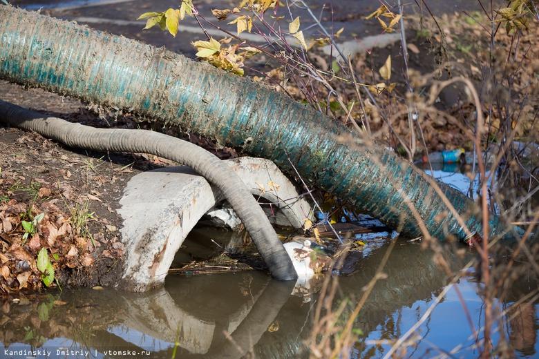 Нечистые дела: по факту разлива нечистот в томском поселке Спутник начались проверки