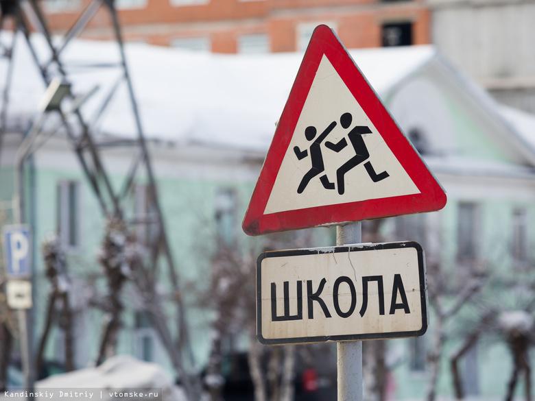В Томской области в 2017г выросло число аварий с участием детей