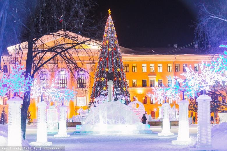 Ледовые городки Томска будут работать до конца февраля