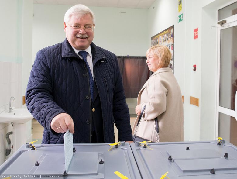 Кандидаты на пост губернатора Томской области проголосовали на выборах
