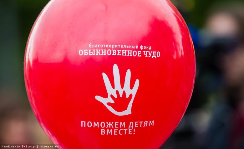 Горожан просят помочь годовалому томичу с ДЦП
