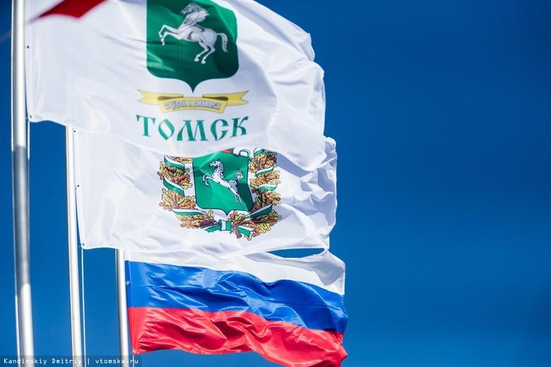 Обновленные герб и флаг Томска появятся в 2020г