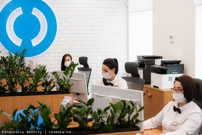 Офис нового формата банка «Открытие» заработал в историческом здании Томска