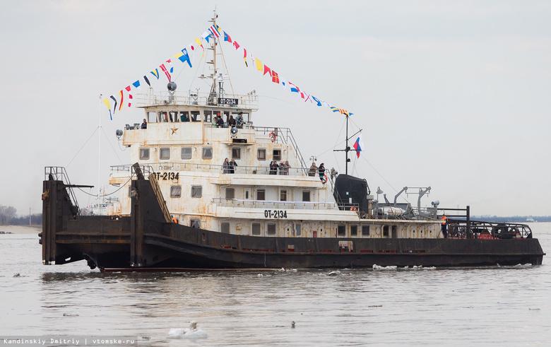 Парад судов открыл речную навигацию в Томске