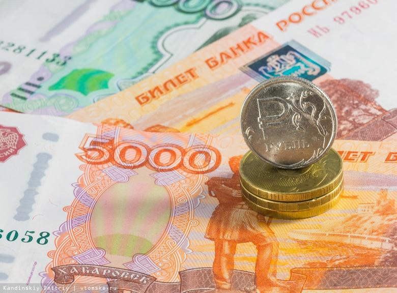 Около 5% жителей Томской области получают зарплату выше 100 тыс руб