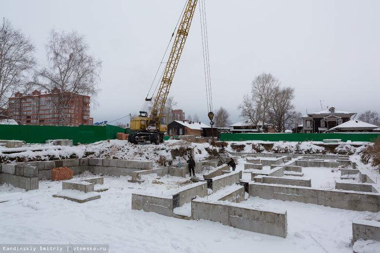 Стройка на Источной, 41а, в декабре 2015 года