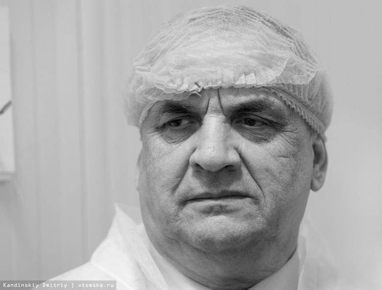 Скончался томский депутат и бизнесмен Василий Семкин
