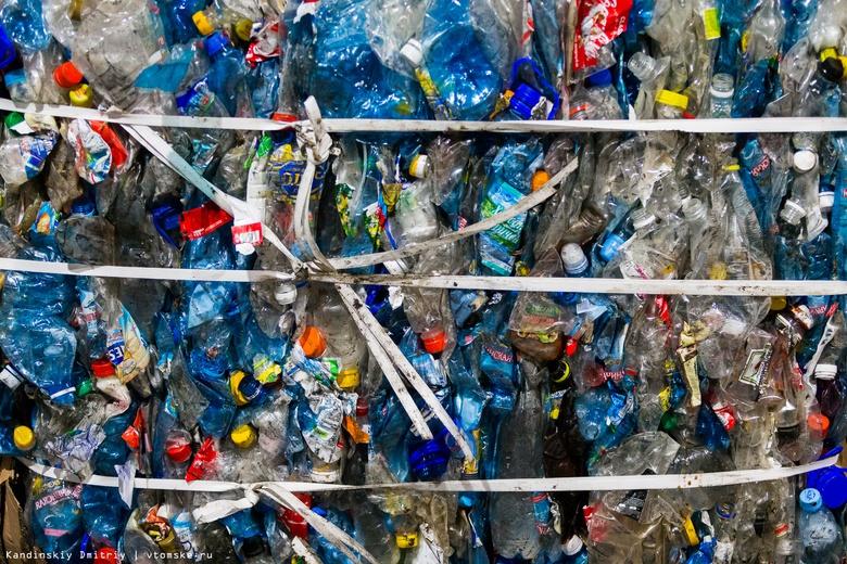 Власти: тариф для жителей Томской области на вывоз и утилизацию мусора вырастет на 16%