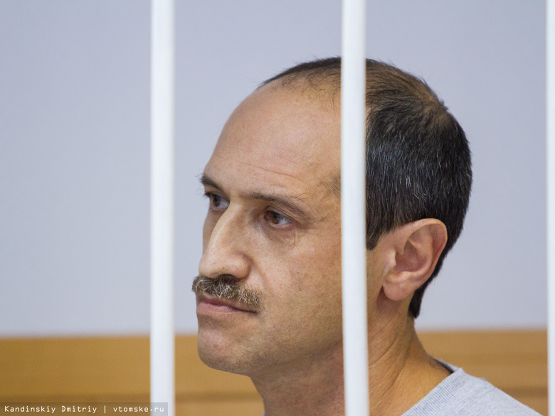 Суд отклонил апелляцию Иткина по делу «Контура»