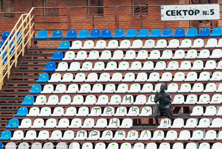 Кубковый матч «Томи» против «Нижнего Новгорода» пройдет без зрителей