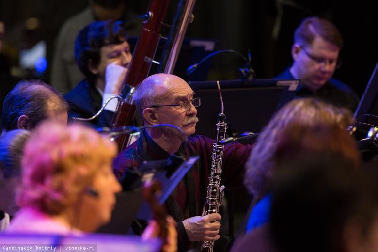 Томская филармония впервые за 30 лет отремонтировала оркестровую яму