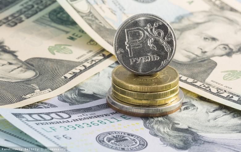 В Госдуме предложили отслеживать денежные переводы гражданам и юрлицам из ряда стран