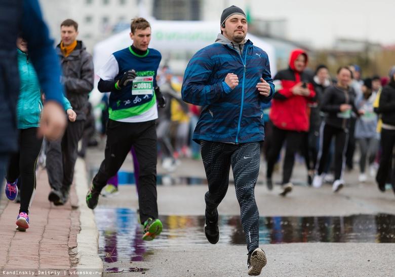 Томичи пробегут «Космический марафон»