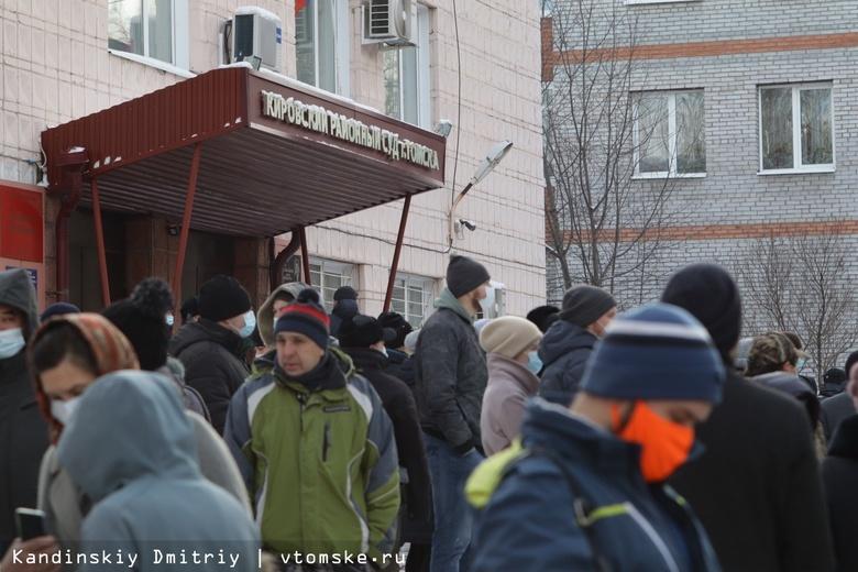 Несколько десятков томичей пришли к суду поддержать мэра Кляйна