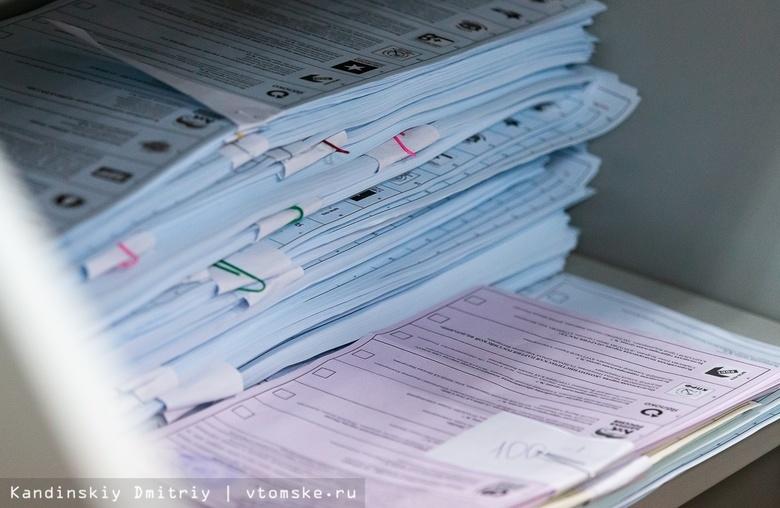 Избирком пояснил ситуацию с избирательным участком в Томске, где «вскрыли» сейф