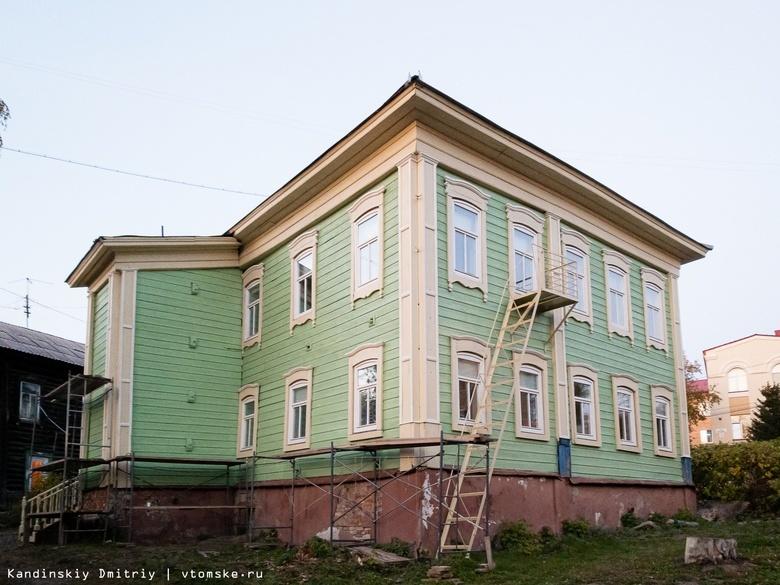 Волонтеры завершили обновление «чудо-дома» на ул.Крылова
