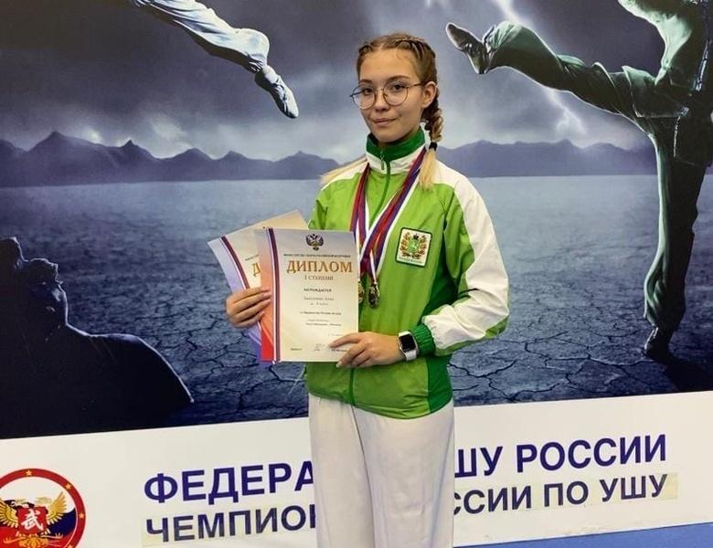 Анна Балахнина