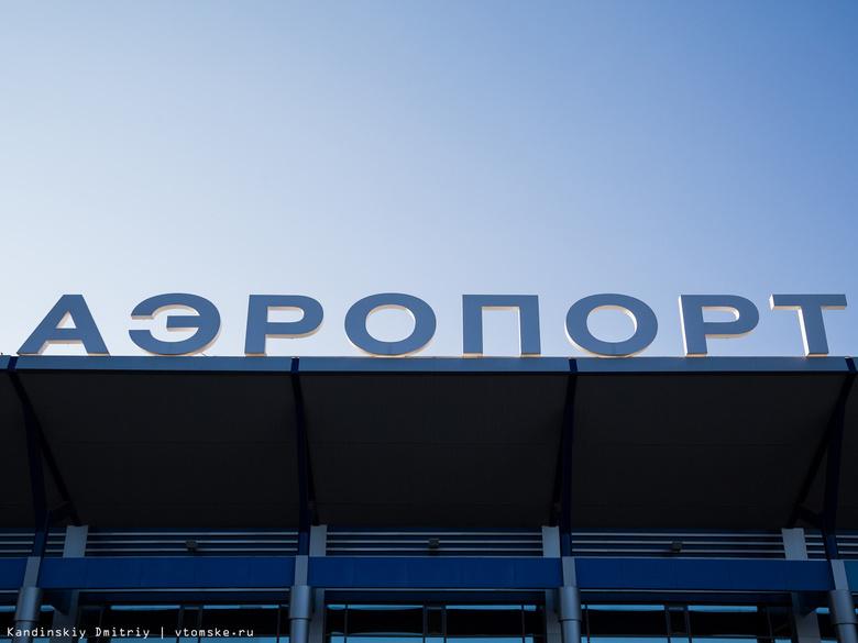 Ваэропорту Томска самолет Ан-24 выкатился запределы взлетной полосы