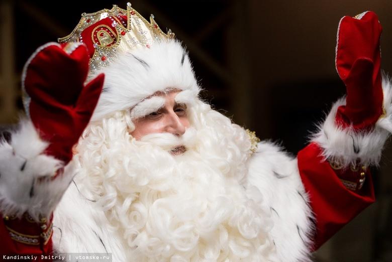 Здоровье, деньги и счастье: россияне назвали самые желанные подарки от Деда Мороза