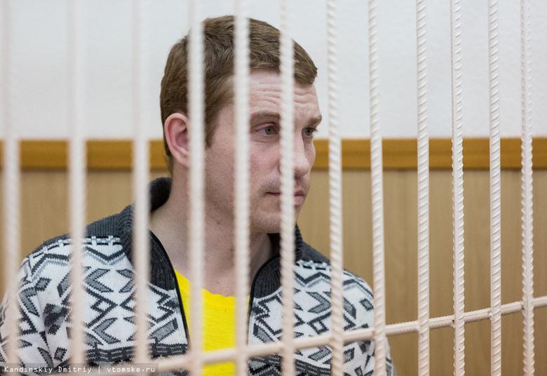 ЕСПЧ принял к рассмотрению жалобу томского блогера Тюменцева