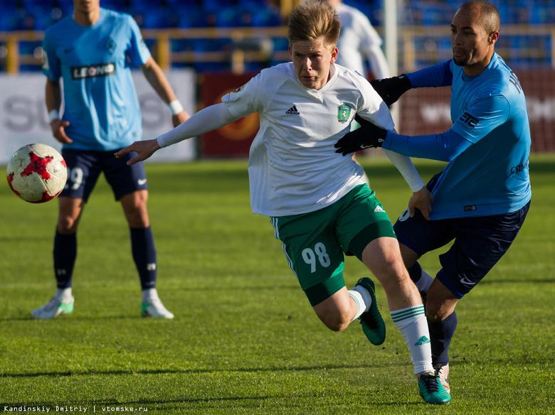 «Томь» со счетом 0:2 проиграла «Крыльям Советов» на домашнем поле