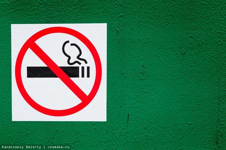 Минздрав намерен ужесточить меры по борьбе с курением