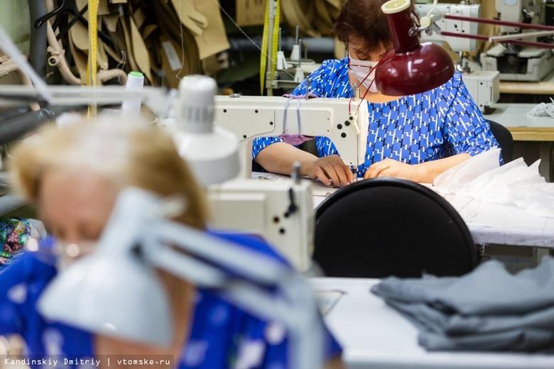 Кадровый центр «Работа России» приглашает мастеров швейного производства на открытый отбор