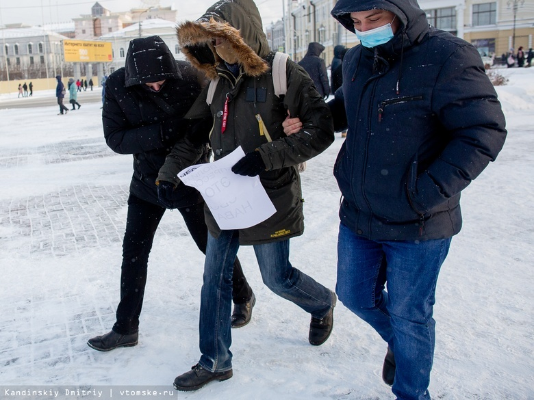 Задержания начались на акции в поддержку Навального в центре Томска