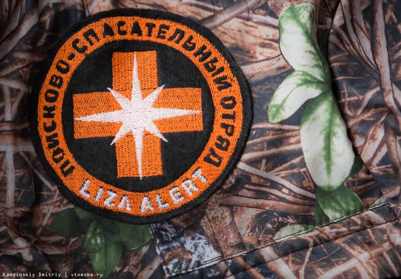Пропавший летом 2018г студент СибГМУ найден мертвым