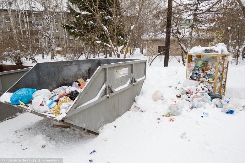 Минприроды: Томская область входит в число регионов, где возможен мусорный коллапс