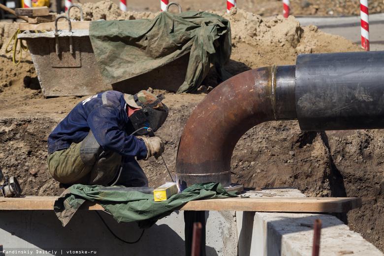 Власти Томска хотят увеличить финансирование ремонта теплосетей в 2 раза
