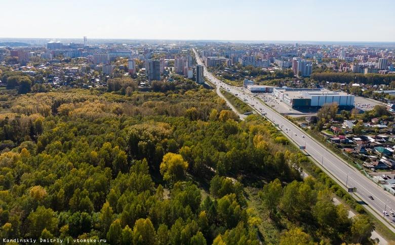 Часть Комсомольского в Томске вновь перекроют на выходные
