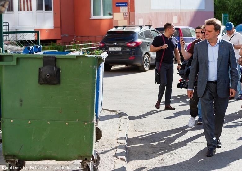 Мэр Томска уволил главу САХа и наказал 6 чиновников за провал мусорной реформы
