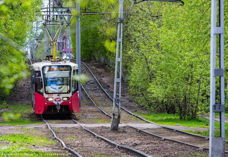 Трамваи Томска на день изменят схему движения