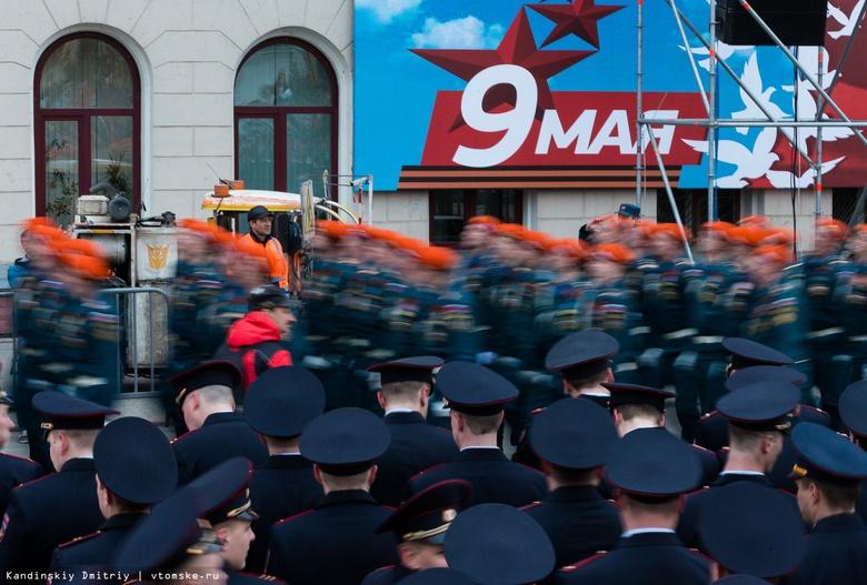 Более 900 человек примут участие в параде 9 мая в Томске