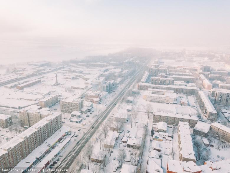 Синоптик: сильные морозы могут вернуться в Томск в марте