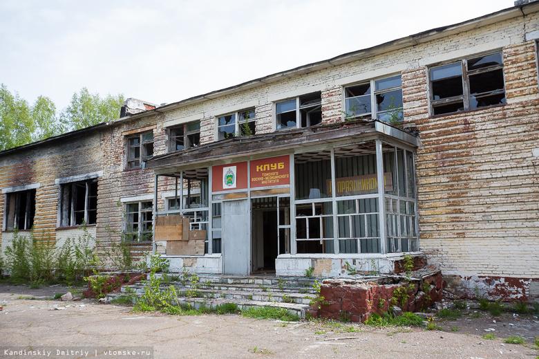 Студенты наведут порядок на территории бывшего училища связи
