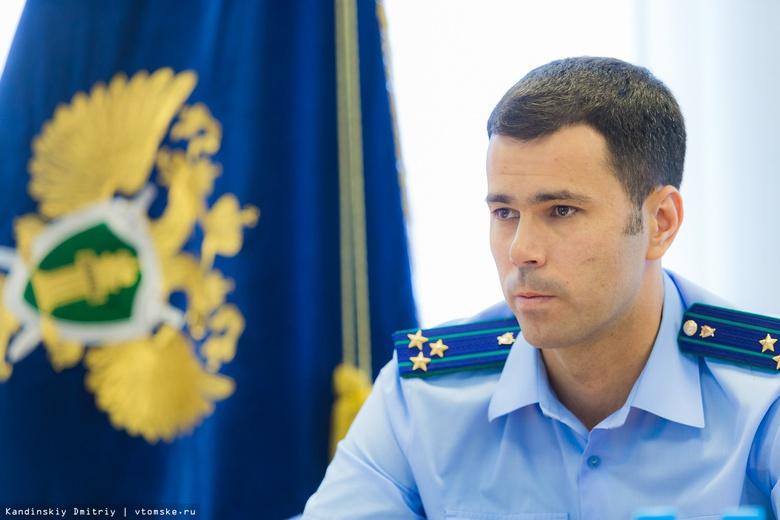 Более 5 тыс нарушений пожарной безопасности нашли в объектах Томской области