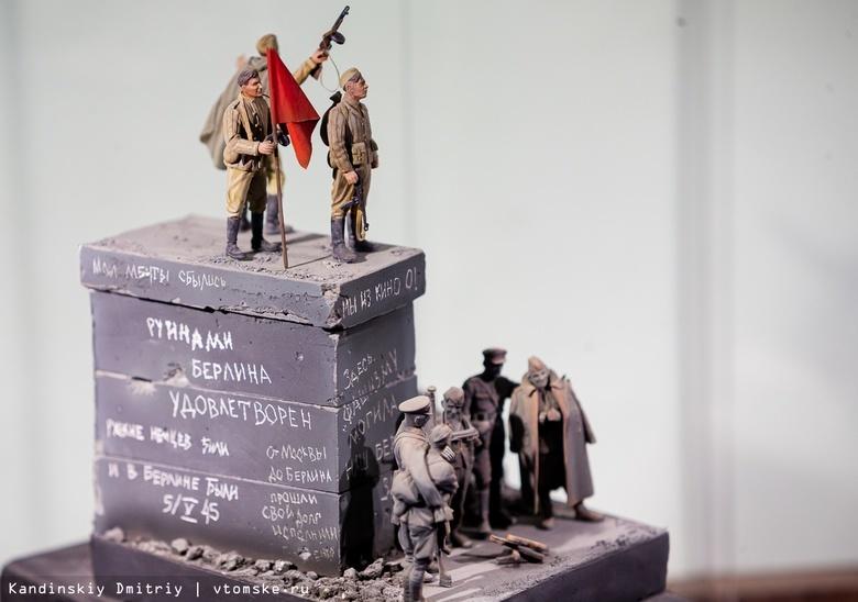 Война в миниатюре: выставка моделей боевой техники открылась в Томске