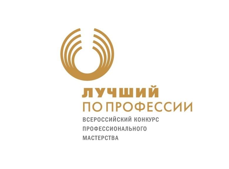 Разработчиков веб-приложений приглашают на конкурс профмастерства