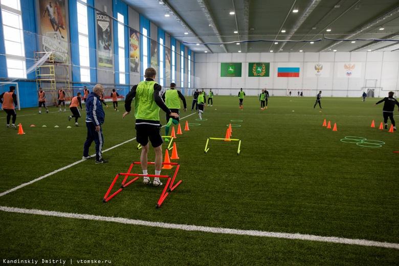 Клуб РПЛ проведет конкурс среди детских футбольных тренеров Томска