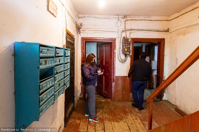 Порядка 115 квартир приобрели томские власти для расселения аварийных домов
