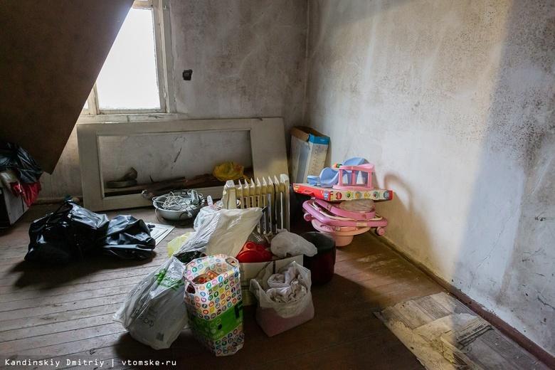 Почти 700 млн руб направит Томская область в 2020г на расселение аварийного жилья