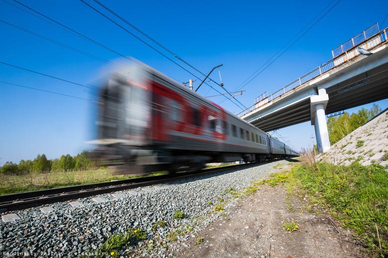 Поезда из Томска в Москву и Анапу оборудовали спецвагонами для инвалидов