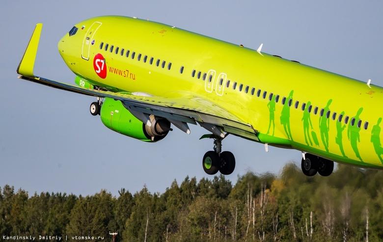Авиакомпания S7 отказалась от рейса Томск — Санкт-Петербург